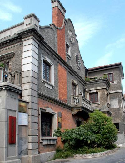 中国左翼作家联盟大会会址纪念馆